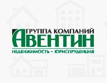 Агентство недвижимости «Авентин-Псков»