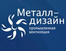 «Металл-дизайн»