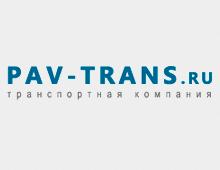 «П.А.В.- транс»