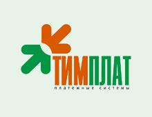 Платежная система «ТимПлат»