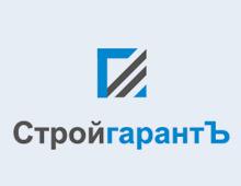ООО «СтройгарантЪ»