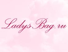 Интернет-магазин сумок «Ladys Bag»
