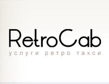 «RetroCab»