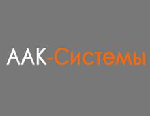ООО «ААК-Системы»