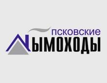 «Псковские дымоходы»