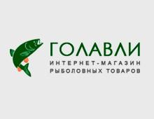 Интернет-магазин рыболовных товаров «Голавли»