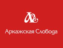«Аркажская слобода»
