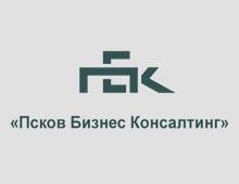 «Псков Бизнес Консалтинг»
